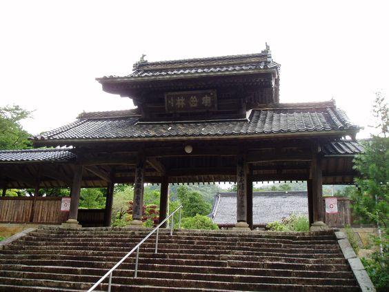 ZEN JAPAN Zen Temple Pinterest And Html
