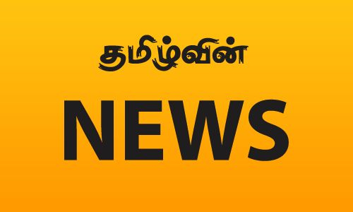tamilwin the leading tamil daily news tamil news website delivers sri lanka india world. Black Bedroom Furniture Sets. Home Design Ideas
