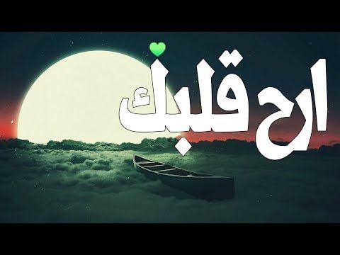 Recitation Magnifique Du Coran Qui Touche Au Coeur Voix Douce Detente Pour Dormir أيات السكينة Youtube Quran Recitation Quran Lecture