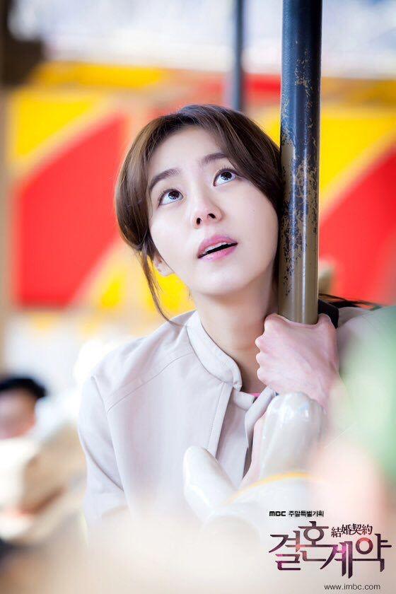 """ผลการค้นหารูปภาพสำหรับ Uee — """"Marriage Contract"""" MBC"""