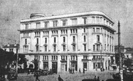 Το σημερινό κτήριο της Πανεπιστημιακής Λέσχης όπως ήταν το 1933