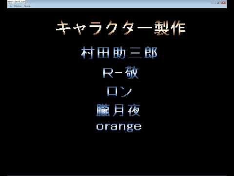 Kinnikuman Muscle Fight - キン肉マン マッスルファイト