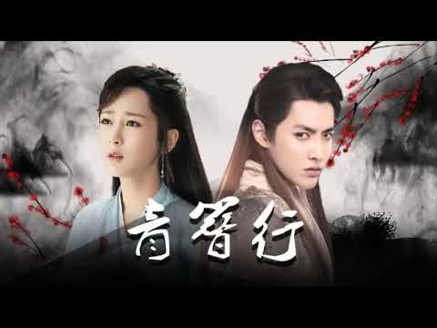 Top 10 Upcoming Chinese Drama In 2021 Youtube In 2021 Drama Movie Posters Romance