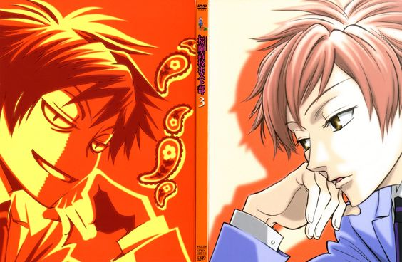 Kaoru - emotion switch