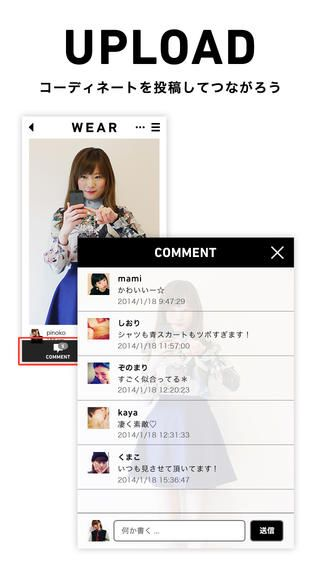 Top Free iPhone App #2: ファッションコーディネート WEAR - START TODAY CO.,LTD. by START TODAY CO.,LTD. - 03/28/2014