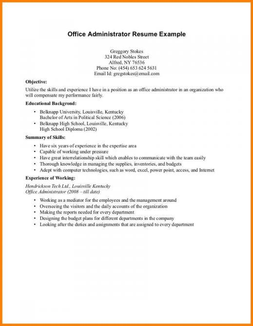 Resume Objective Examples With No Work Experience Resume Examples Resume Objective Examples Resume