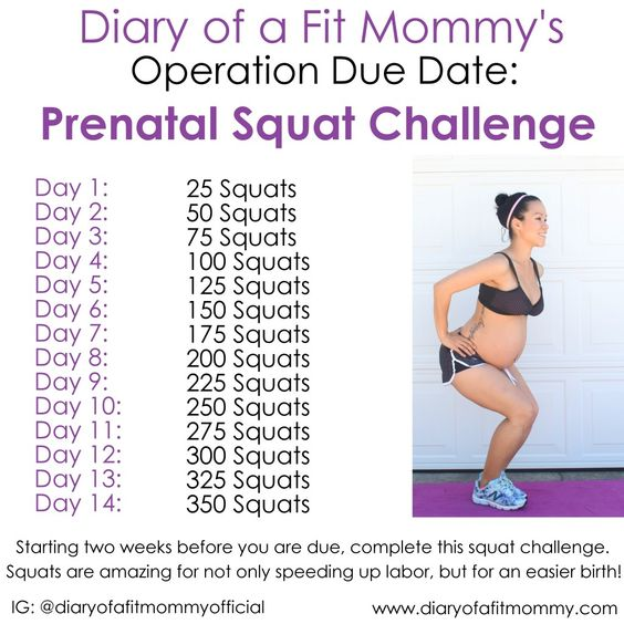 Diary of a Fit Mommy | How to Speed Up Labor: Do Squats During Pregancy! | http://diaryofafitmommy.com