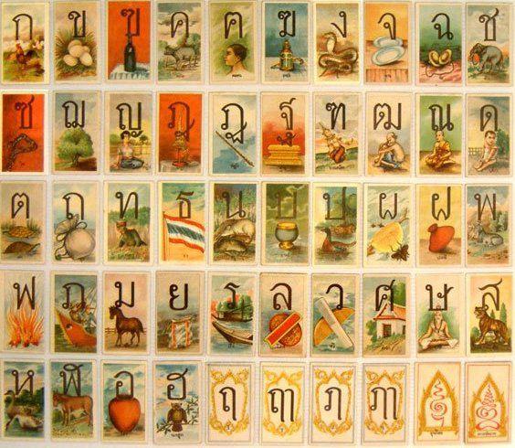 Thai Alphabet  Website    Language Alphabet And Thai