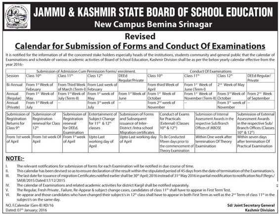JKBOSE Calendar for Submission of Forms \ Conduct of Exams - admission form school
