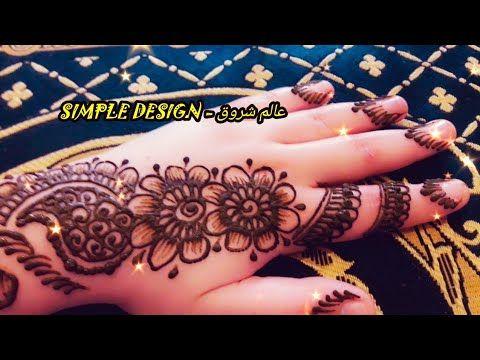مهندي نقش الخطفة حناء نقش حناء بالإبرة سهل و بسيط Youtube Henna Hand Tattoo Henna Designs Hand Tattoos
