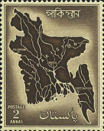 pakistan stamp 2 annas of bangladesh #pakistan