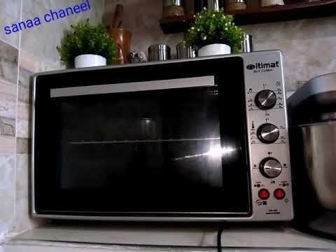 فرن تركي اقتصادي بمميزات رائعة Four Electrique Itimat Youtube Toaster Oven Kitchen Oven