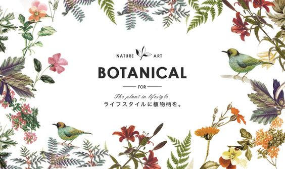 ボタニカルデザイン - Google 検索