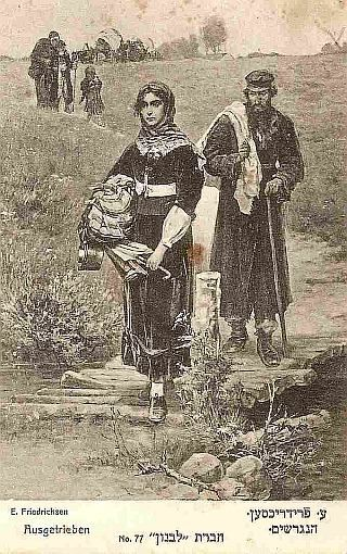 Jews Russia Driven Out After Pogrom   Fiddler on the Roof ...