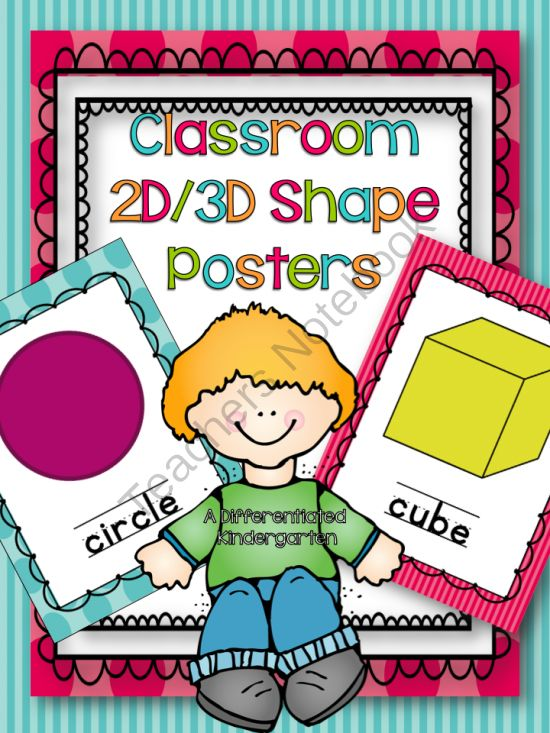teaching shape and classroom posters on pinterest. Black Bedroom Furniture Sets. Home Design Ideas