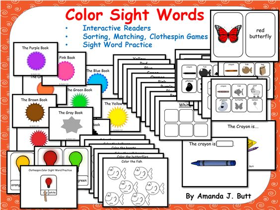 BUNDLE!!! Color Sight Words Interactive Readers; Kindergarten ...