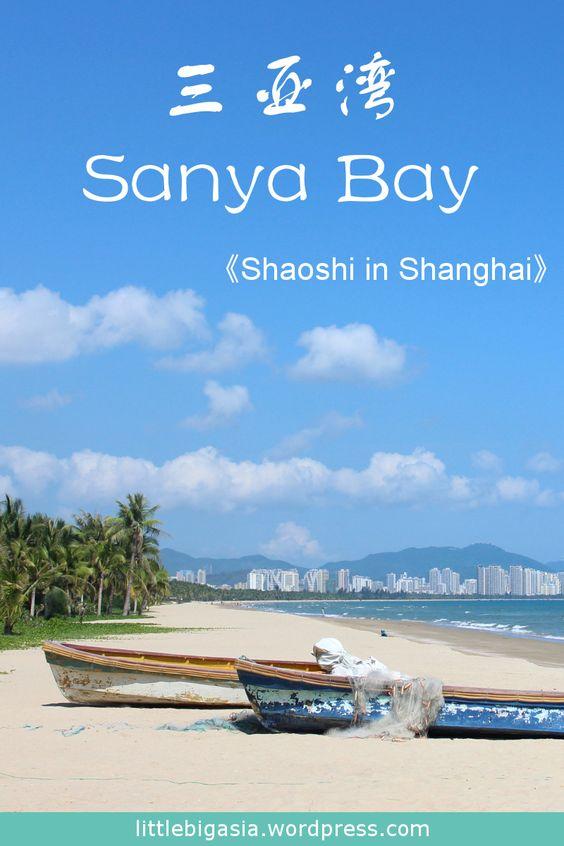 Pin: Strandspaziergang in der Bucht von Sanya