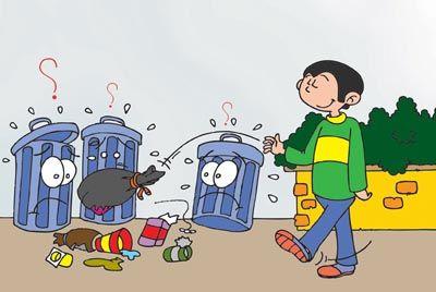Resultat De Recherche D Images Pour حكم رمي القمامة في الشارع Character Fictional Characters Family Guy