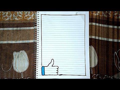 تزيين الدفاتر للكبار بطريقه جميله وسهله المدرسية من الداخل للبنات والولاد خطوة بخطوة بشكل اعجبني Youtube Classroom Writing Study Motivation Study Tips