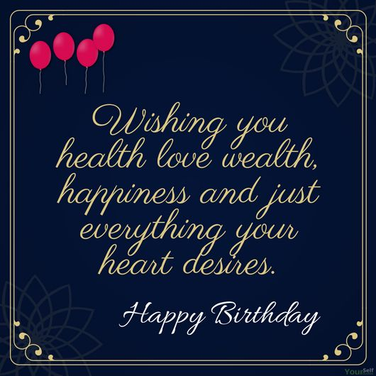 Terrific Birthday Wishes For Friend Happy Birthday Cards Happy Birthday Personalised Birthday Cards Paralily Jamesorg