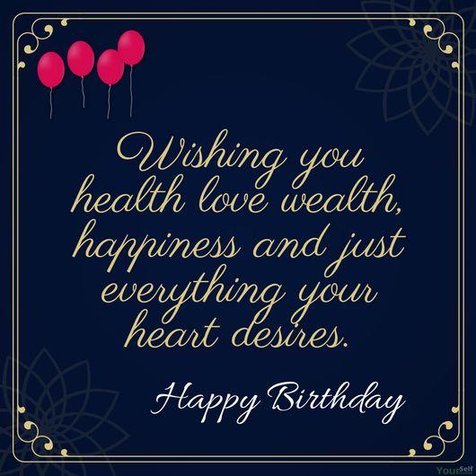 Birthday Wishes For Friend Happy Birthday Cards Happy Birthday Wishes Quotes Birthday Wishes For Friend Happy Birthday Wishes Cards