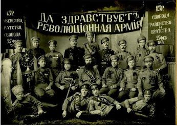The birth of Red Army, 1918; The reasons behind celebrating Defender of the Fatherland Day on February 23 are unclear, as the date does not coincide with any historical event. Russia first celebrated this day in 1922 as the fourth anniversary of the Red Army. However, Russian leader Vladimir Lenin signed a decree for the creation of a Bolshevik Army on a different date (January 15, 1918).: