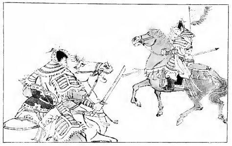 Hako miró atrás y vio a Eiko blandiendo una larga espada.