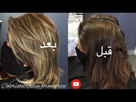 قصة شعر ديكرادي من البني الى الاشقر بيج Morfose 6 1 12 00 6s From Brunette To Blonde Youtu Brunette To Blonde Hair Transformation Hair Styles