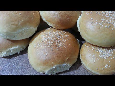 همبرغر خبز البرجر كل أسرار النجاح فيه وطريقة عمل أقراص اللحم المفروم Humbougueur Fait Maison Youtube Food Arabic Food Bread