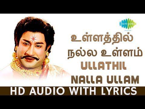Ullathil Nalla Ullam With Lyrics Sivaji Ganesan Seerkazhi Govindarajan Karnan Tamil Hd Song Youtube In 2020 Songs Tamil Video Songs Lyrics