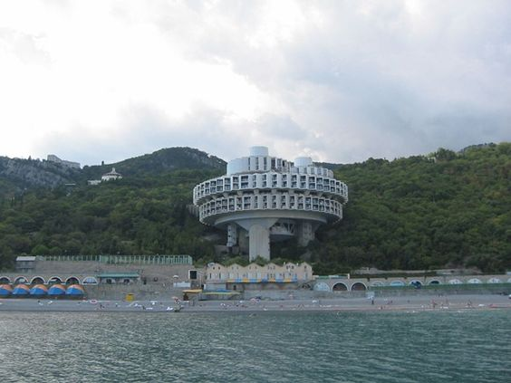 """Druzhba Holiday Center Hall (Yalta, Ukraine)"
