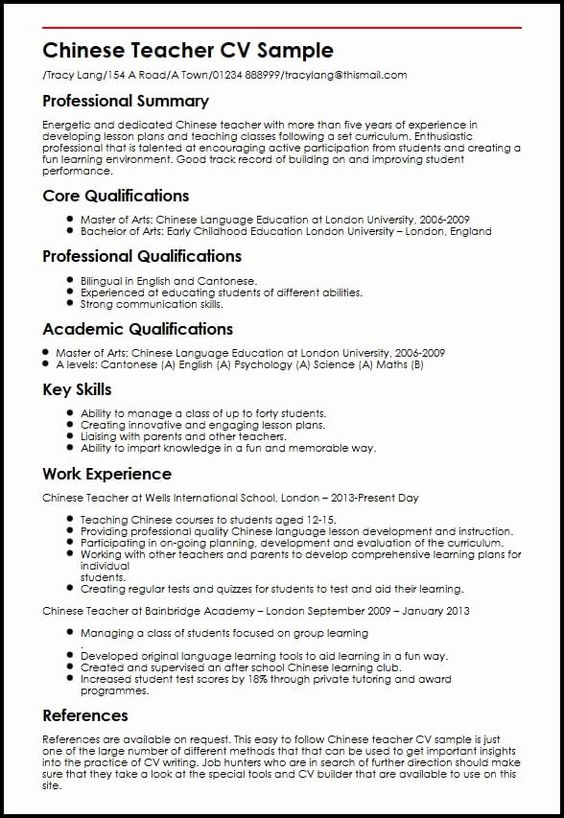 Esl Teacher Job Description Resume Inspirational Chinese Teacher Cv Sample In 2020 Teacher Resume Examples Jobs For Teachers Teaching Resume