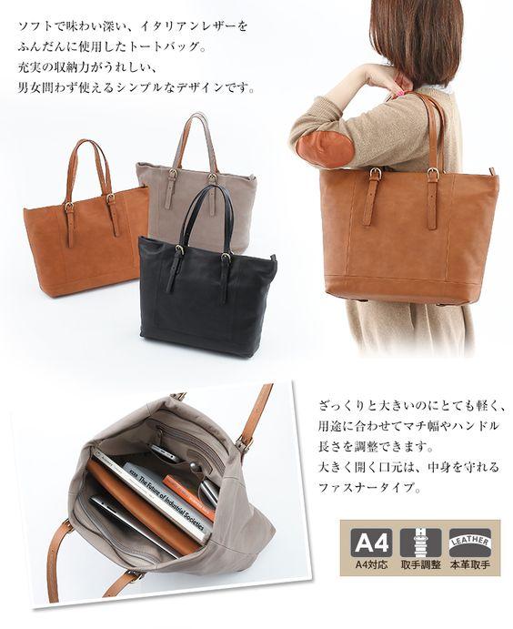 KEYUCA(ケユカ) オンラインショップ / KEYUCA(ケユカ) Livido レザートートバッグ