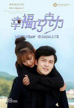 Phim Chocolate Hạnh Phúc