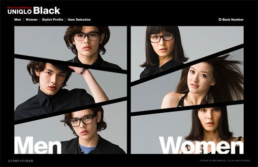 黒をテーマにコーディネイトされた商品紹介『ユニクロブラック』
