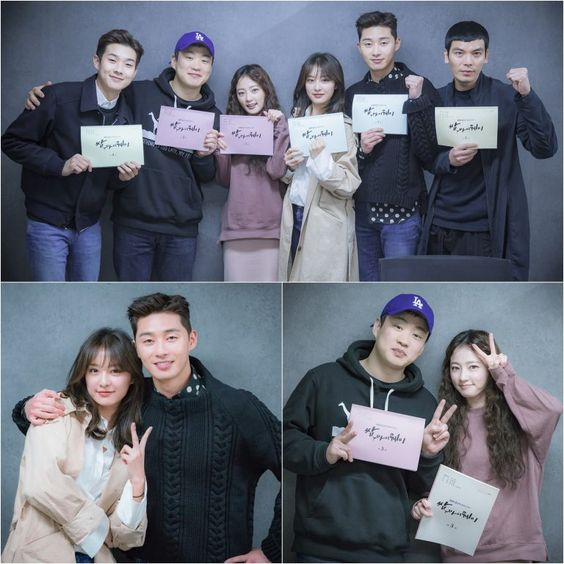 "First script reading for KBS drama series ""Fight for My Way"" took place March 24, 2017:"