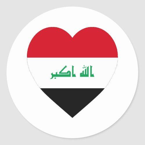 Pin By حيدر علي On وطني