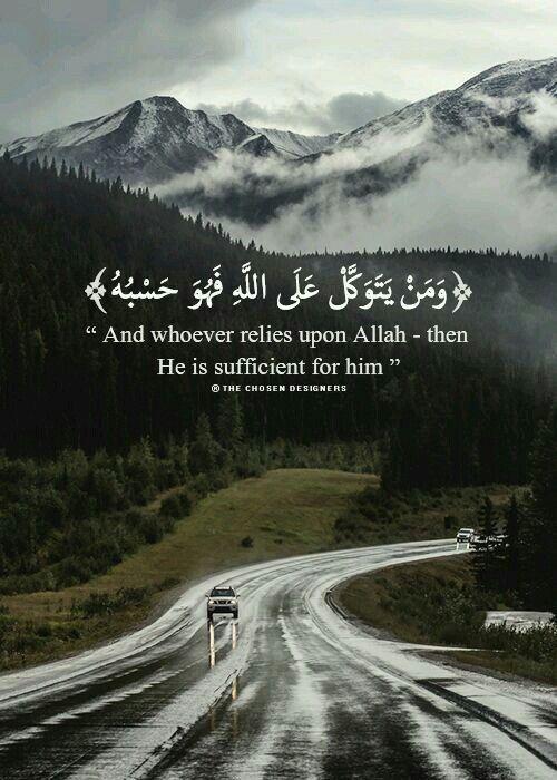 At Talaq Ayat 3 : talaq, القرآن, علمني, Quran, Quotes, Verses,, Quotes,