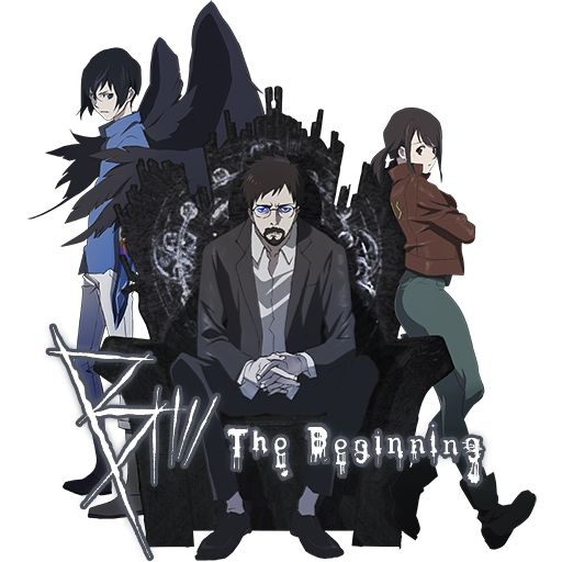 皆月配下の一人・ユナの「B: The Beginning」の画像