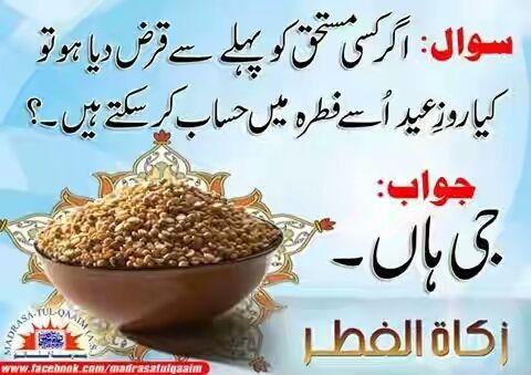 Pin By Ali Ali On Madrasatul Qaaim Ramzan Breakfast Food Cereal