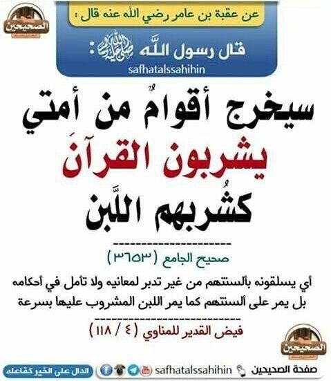 Pin On بطاقات سلفية دعوية قناة يوسف شومان السلفية فوائد