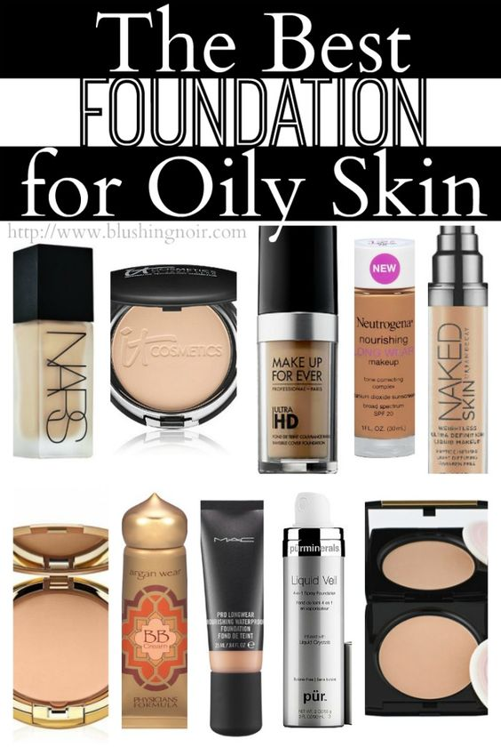 Holiday Makeup Must-Haves! The Top 10 Foundations For Oily