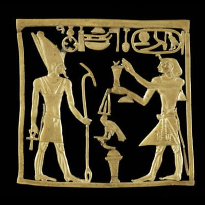 Image result for Gold openwork plaque showing Amenemhat IV Offering Ointment to Atum (1795 BC