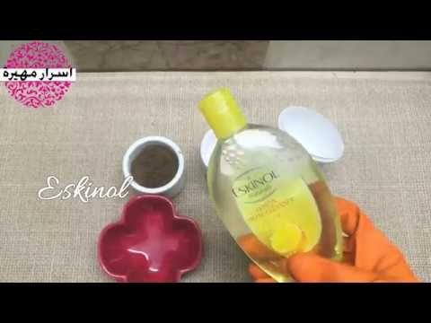 وصفة تبييض وتفتييح سريع ودائم فورى للبشرة و للمناطق الحساسة ستدهشك Hand Soap Bottle Soap Bottle Soap
