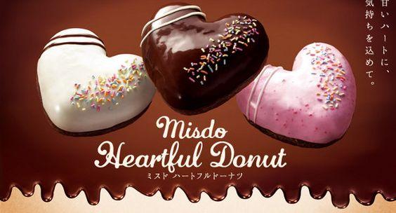 Mister Donut San Valentín