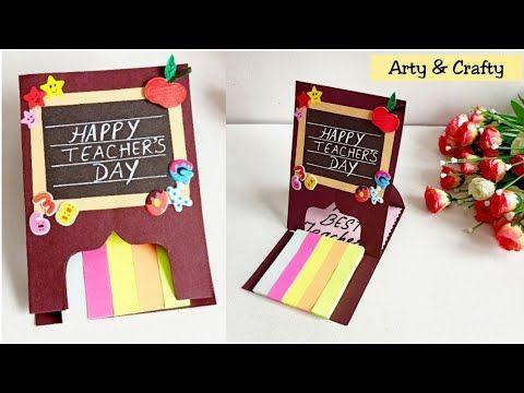 How To Make Teacher S Day Card Easyteacher S Day Gift Card Greeting Card Gift Idea For Teac Teachers Day Card Teachers Day Gifts Greeting Cards For Teachers