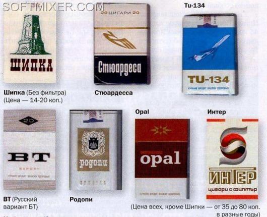 Где можно купить сигареты ссср сигареты опал купить в красноярске