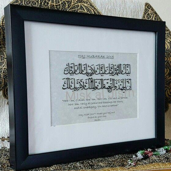 Umrah Banner: Loved Ones, Special Gifts And Frames On Pinterest