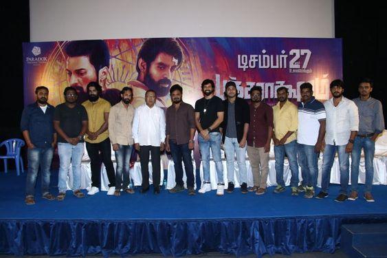 Director Balaji Vairamuthu Speech At Pancharaaksharam Movie Press Meet