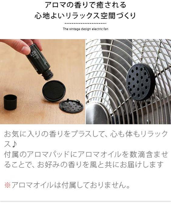 ボード 扇風機 のピン